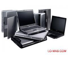 compro  equipos de computo  usados  en cantidades